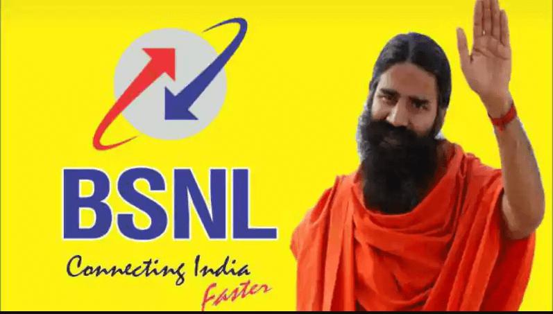 BSNL का 'Patanjali' पैक: अनिलिमिटेड कॉल के साथ हर दिन 2 जीबी डेटा