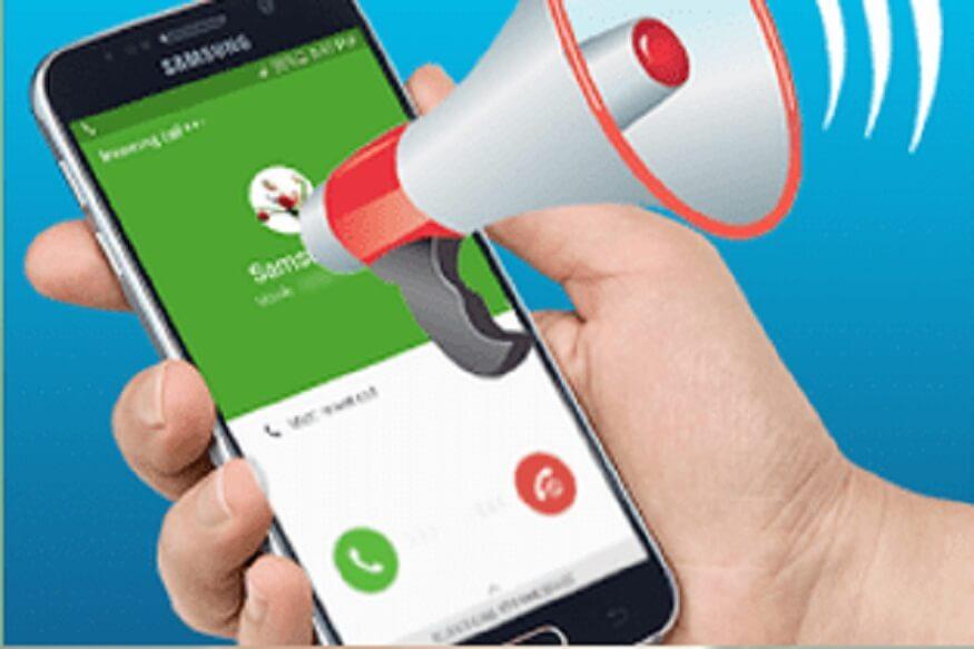 टेलीफोन की कॉल जाएगी मोबाइल पर, जानें योजना