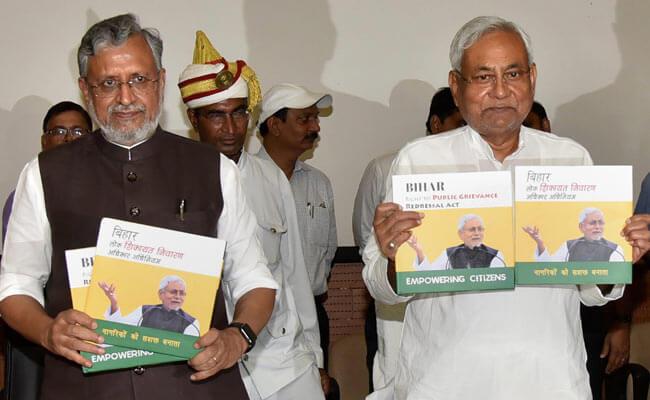 बिहार मंत्रिमंडल ने किसानों को फसल क्षति पर आर्थिक सहायता देने के लिए ' बिहार राज्य फसल सहायता योजना' को मंजूरी दे दी.