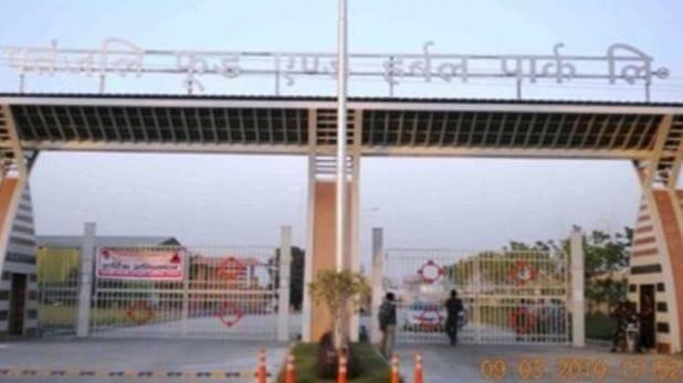 यूपी से शिफ्ट होगा पतंजलि फूड पार्क, रामदेव बोले- योगी सरकार ने नहीं दी इजाजत