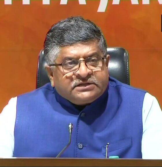 J&K: कांग्रेस नेता के बयान पर BJP हमलावर, मांगा सोनिया-राहुल से जवाब