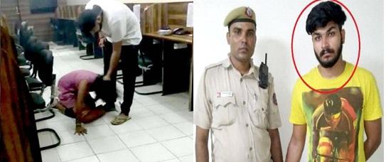 दिल्लीः BPO में बेरहमी से युवती को पीटने वाला ASI का बेटा गिरफ्तार
