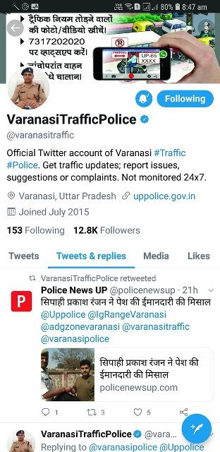 वाराणसी: स्मार्ट ट्रैफिक पुलिसिंग की खुली पोल !