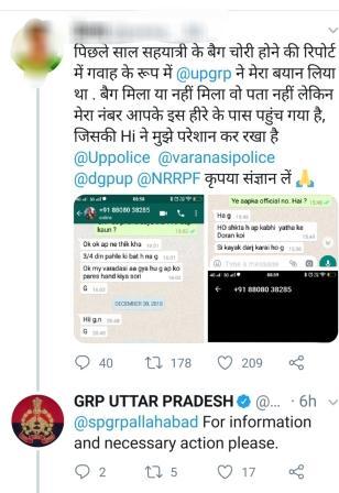 DGP से शिकायत: दरोगा के Hi ने मुझे परेशान कर रखा है…..