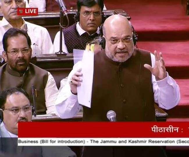 ऐतिहासिक बदलाव: Article 370 हटाई गई, अब जम्मू-कश्मीर में दिल्ली जैसी होगी विधानसभा