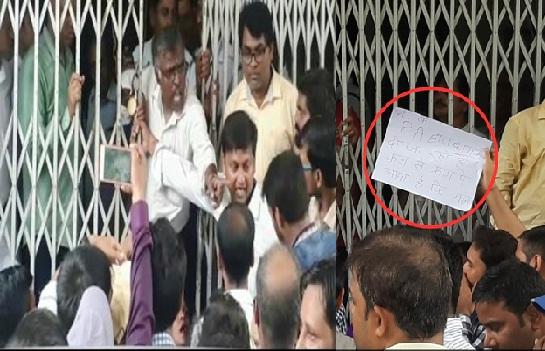 BHU VC के सचिव की धमकी: कल से काम पर आना हैं कि नहीं…..